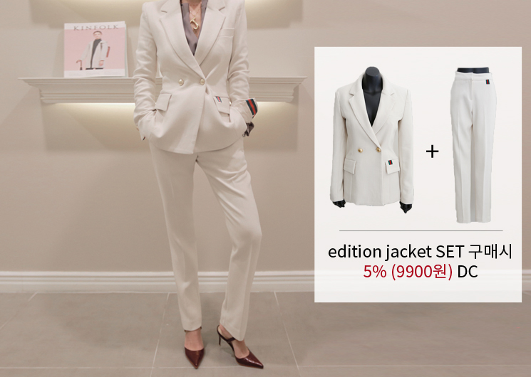 edition jacket set
