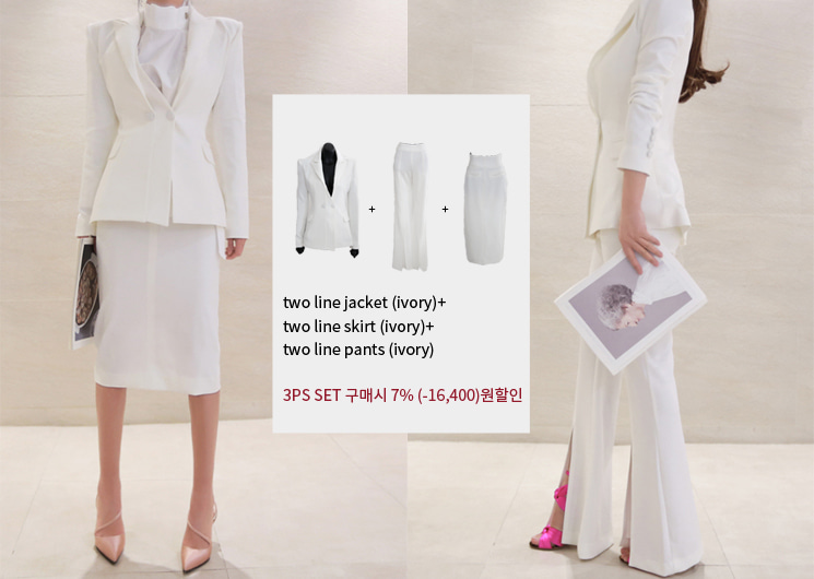 two line 3ps set (ivory)