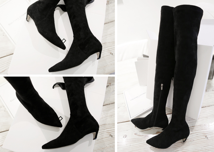 trendy long boots