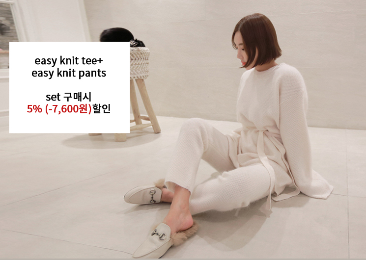 easy knit set