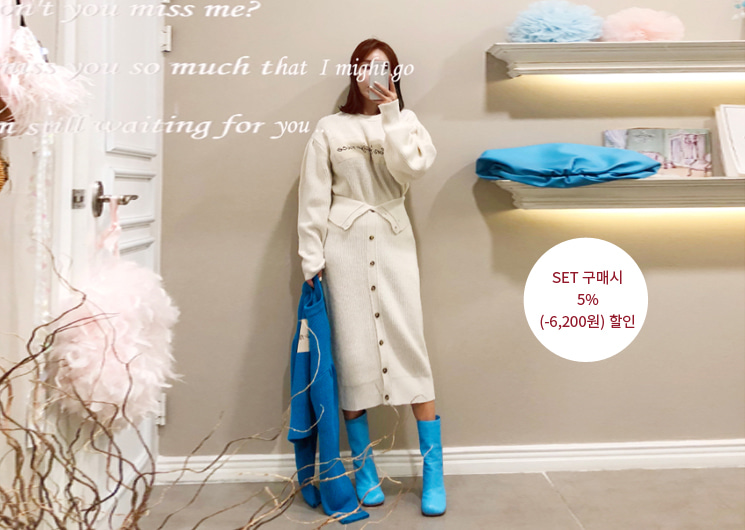 stella knit set (ivory)