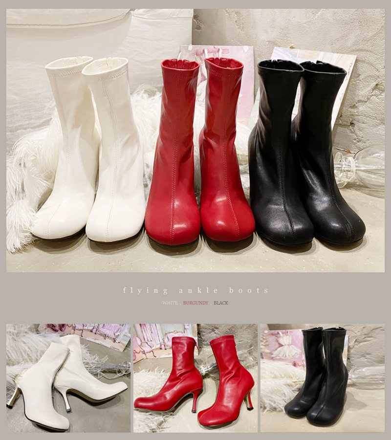 flying ankle boots