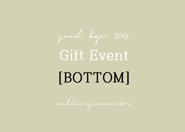 [SALE] BOTTOM