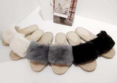 lovely slipper